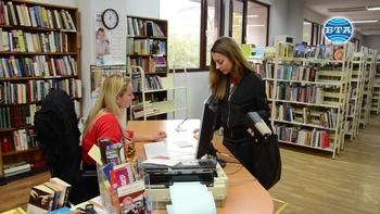 Библиотерапията може да помогне за преодоляване на житейски трудности