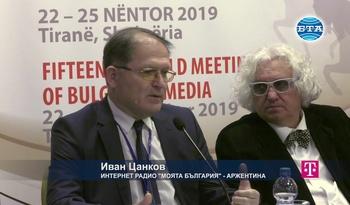 """Иван Цанков в панела """"Право на информация: Трансформации на медийните бизнесмодели след бума на безплатно съдържание"""""""