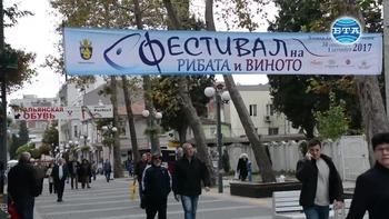 Фестивал на рибата и виното в Бургас