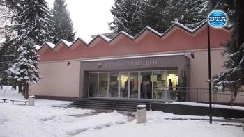 """Арт център """"Плевен"""" представя част от творческото наследство на Петко Петков"""