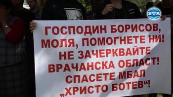 Стотици врачани подкрепиха протеста на медиците от МБАЛ-Враца