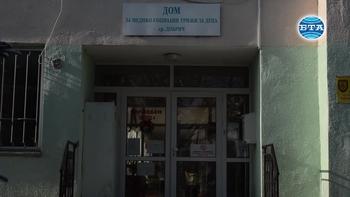 Със сектор за водолечение разполага вече Домът за медико-социални грижи в Добрич