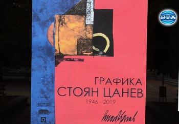 Изложба с графични творби на Стоян Цанев гостува в Художествена галерия - Добрич