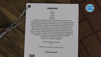 """Проектът """"Скритите букви"""" създава нови места за четене в столицата"""
