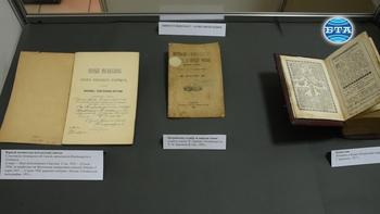 Ценни богослужебни книги показва в изложба Държавен архив - Видин