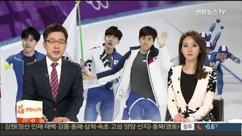 PyeongChang 2018-Patinage de vitesse : médaille d