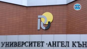 Юридическият факултет на Русенския университет отбеляза 25 години от създаването си