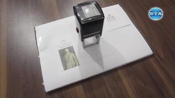 Валидираха пощенска картичка за 170-годишнината от рождението на Христо Ботев