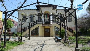 """Публична лекция """"Бракаловата къща през годините - от дома на Димитър Бракалов до Етнографски музей"""" в РИМ - Бургас"""
