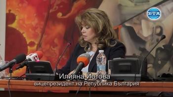 """Вицепрезидентът Илияна Йотова откри Международен младежки семинар """"Европа: Презареждане"""""""