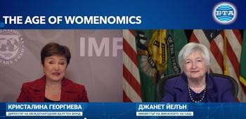 """Кристалина Георгиева и Джанет Йелън в инициативата """"Ера на жените в икономиката"""""""