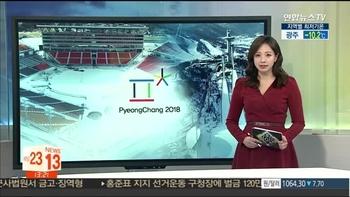 PyeongChang 2018 : la Corée du Sud qualifiée pour l