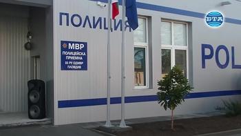 Вицепремиерът Валери Симеонов откри нова приемна на полицията в Пловдив