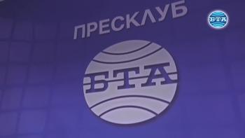 БТА откри свой пресклуб в молдовския град Тараклия