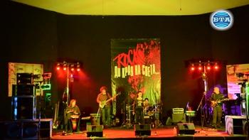 Двудневен рок фестивал се провежда във Враца