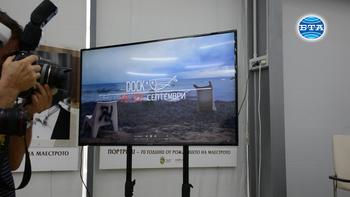 В Бургас започва първото издание на Международния фестивал на документалния исторически филм - DOCK