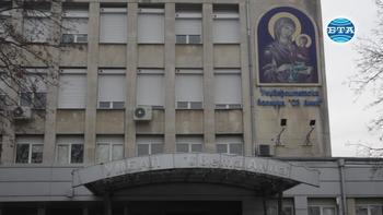 """862 бебета са проплакали миналата година в столичната болница """"Света Анна"""""""