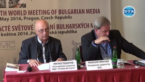 В Прага завърши Дванадесетата световна среща на българските медии...