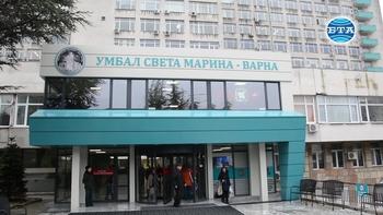 До края на следващата седмица здравното министерство ще бъде готово с общи правила за финансово управление и контрол на държавните болници