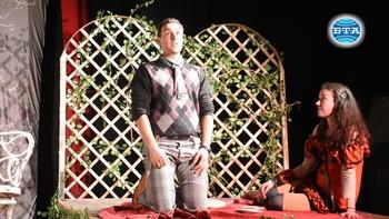 """""""Пеперудите са свободни"""" - премиера във Видинския театър"""