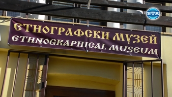 В района на Странджа се срещат три етнографски групи – рупци, тронки и загорци
