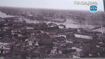 Пловдив отбелязва днес 141 години от освобождението си