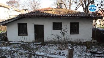 """До края на 2019 година къщата музей """"Адриана Будевска"""" ще бъде ремонтирана"""