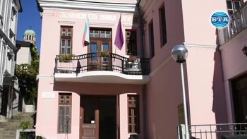 """Паметна плоча на първия председател на италище """"Надежда"""" във Велико Търново беше открита днес."""