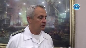 В момента няма място за притеснения за сигурността на морската ни граница, каза командирът на ВМС