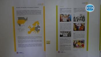 В Русе изложба представя културното наследство на българите в миграция