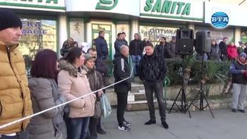 Хиляди кукери гониха злите сили в Благоевград днес