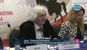 """Доц. Георги Лозанов в панела """"Право на информация: Трансформации на медийните бизнесмодели след бума на безплатно съдържание"""""""