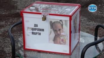 """Млад русенец преплува езерото в """"Липник"""" с благотворителна цел"""