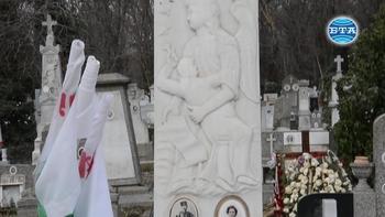 Във Варна почетоха паметта на Капитан Петко войвода