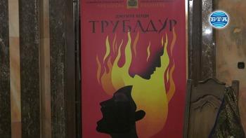 """Предстои премиерата на """"Трубадур"""" на сцената на Софийската опера и балет под режисурата на Филипо Тонон"""