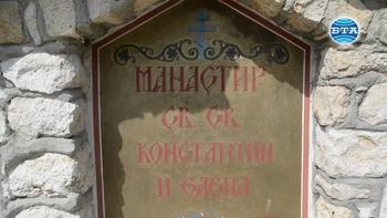 """Храмов празник на манастира """"Св. Св. Константин и Елена"""" край Варна"""
