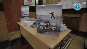Проф. Христо Пимпирев събра в книга историята на българските експедиции до Антарктида