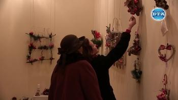 """Коледна изложба """"От жените на Каварна"""""""