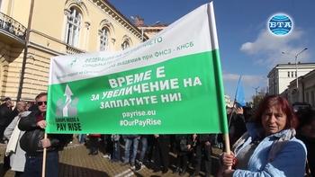 Български учени излязоха на протест в Деня на будителите