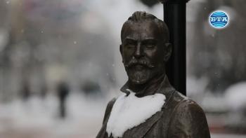 В София бе отбелязана 155-годишнината от рождението на Алеко Константинов