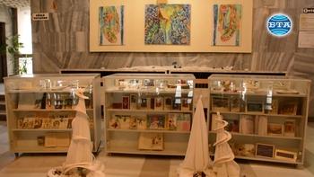 Изложба представя в картички Коледата и Новата година на XX век