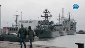 Натовски кораби акостираха в Бургас