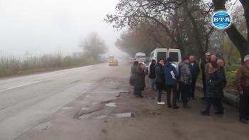 Започва рехабилитацията на участък от пътя Плевен - Ловеч