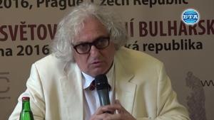 Според Георги Лозанов е необходимо едно съединение на българите в Бълг...