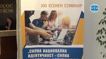 Необходимо е да бъде изградено българско училище в Одеса, смята Милен Врабевски