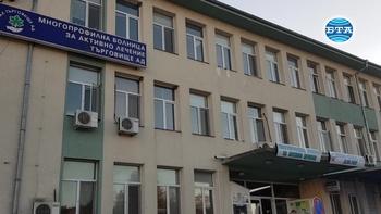 Болницата в Търговище получи дарение