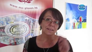 Световният ден на биоетиката бе отбелязан днес в МУ-Плевен