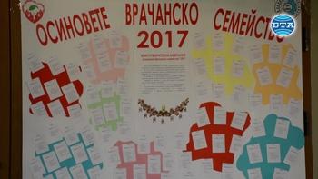 """Във Враца започна благотворителната кампания """"Осинови врачанско семейство"""""""