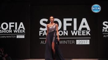 Започна Седмицата на модата в София