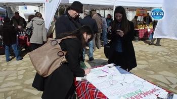 Кампания на Младежкия център в Добрич за насърчаване на здравословното хранене